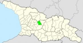 ჭიათურის მუნიციპალიტეტი