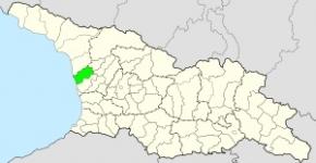 ზუგდიდის მუნიციპალიტეტი
