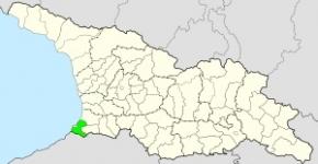 ხელვაჩურის მუნიციპალიტეტი