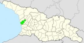 ხობის მუნიციპალიტეტი