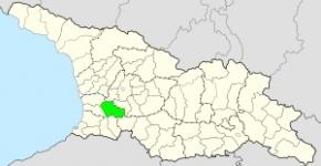 ჩოხატაურის მუნიციპალიტეტი