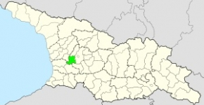 სამტრედიის მუნიციპალიტეტი