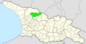 ლენტეხის მუნიციპალიტეტი