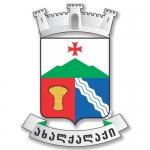 ახალქალაქის მუნიციპალიტეტი