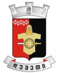 დუშეთის მუნიციპალიტეტი