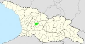 თერჯოლის მუნიციპალიტეტი