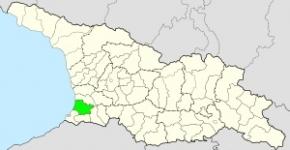 ქობულეთის მუნიციპალიტეტი