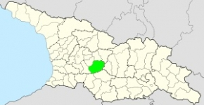 ხარაგაულის მუნიციპალიტეტი