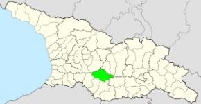 ბორჯომის მუნიციპალიტეტი