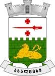 ახალციხის მუნიციპალიტეტი