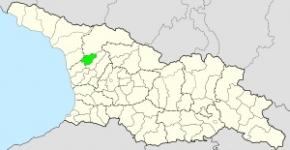 წალენჯიხის მუნიციპალიტეტი