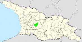 ზესტაფონის მუნიციპალიტეტი