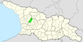 Khoni Municipality