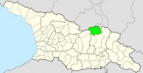 ყაზბეგის მუნიციპალიტეტი
