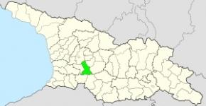 ბაღდათის მუნიციპალიტეტი