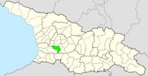ვანის მუნიციპალიტეტი