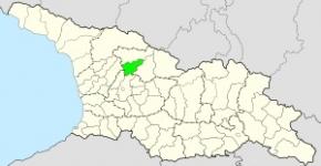 ცაგერის მუნიციპალიტეტი
